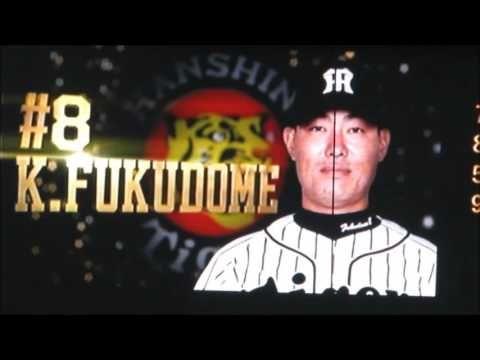 2016.3.26 阪神タイガース スタメン発表
