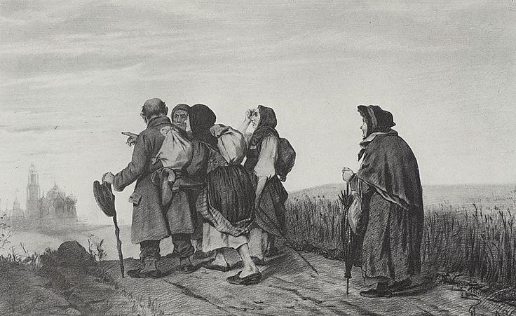 1867 | perov | Паломники. На богомолье. 1867 Рис. 31, 6х47, 3 ГРМ. Василий Григорьевич Перов