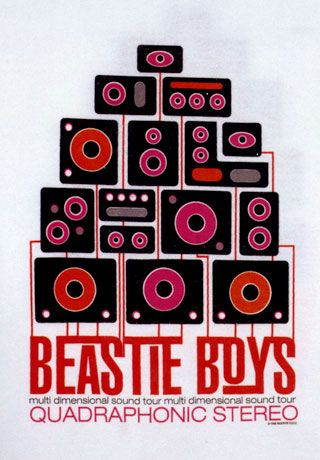 my beastie boys tee from the concert... 1995ish?