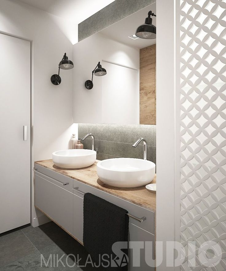 Mała łazienka dla dwojga