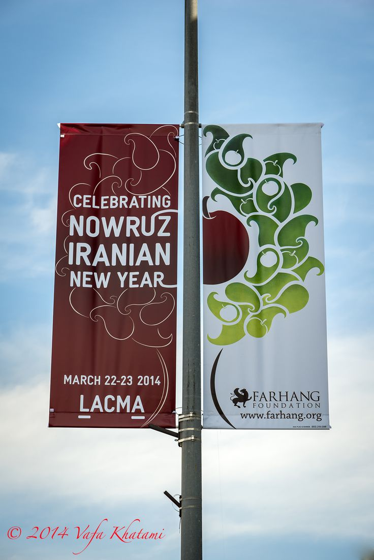 street banners - Google Search