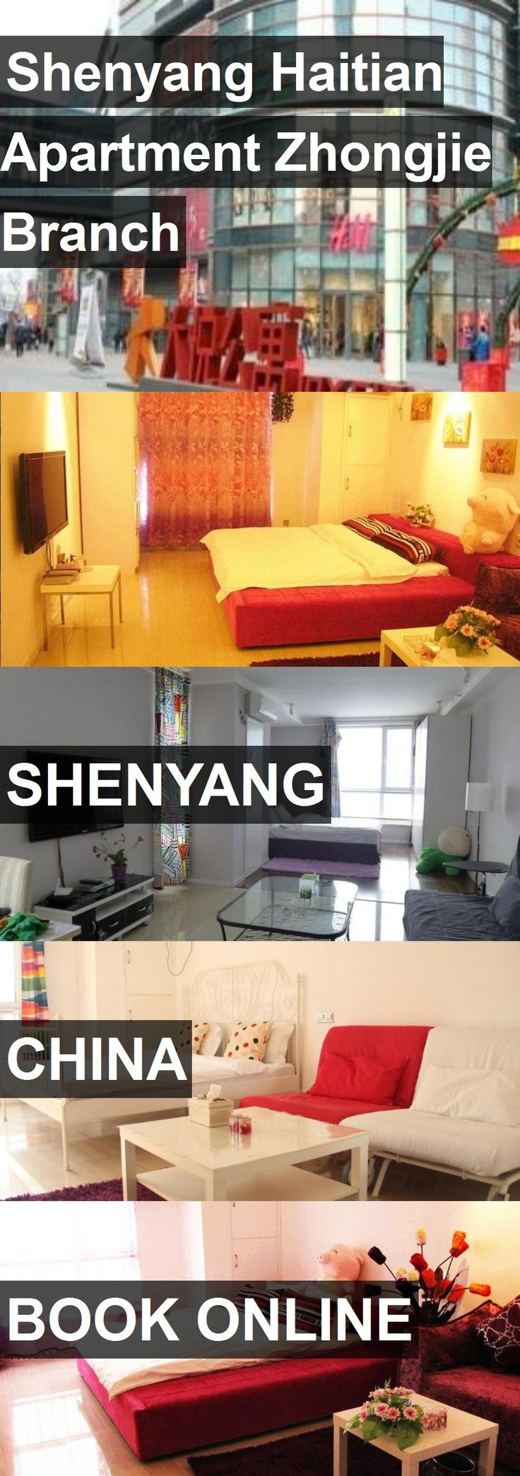 Shenyang Haitian Apartment Zhongjie Branch in Shenyang, China. For more information, photos, reviews and best prices please follow the link. #China #Shenyang #travel #vacation #apartment
