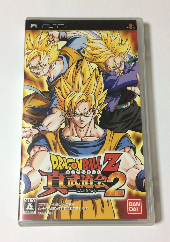 USED PSP Dragon Ball Z Shin Budokai 2 JAPAN Sony PlayStation