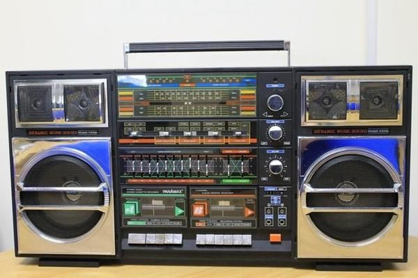 "boombox Panamax 8701 | The one and only ""HOW MUCH IS MY BOOMBOX WORTH"" thread 