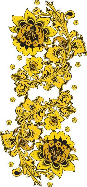 Folk Khokhloma painting from Russia. A floral pattern in golden and black colours.