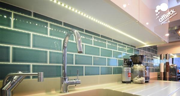 LED Lighting The Next Generation Of Domestic Lighting Light Decorating Ins
