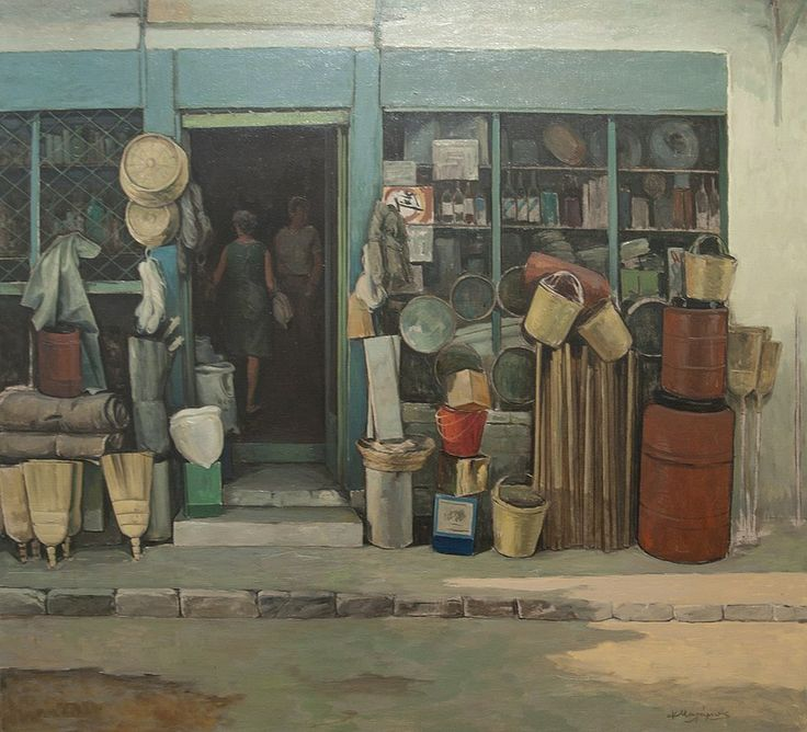 Κώστας Μαλάμος, Στην αγορά. Kostas Malamos, At the Market.