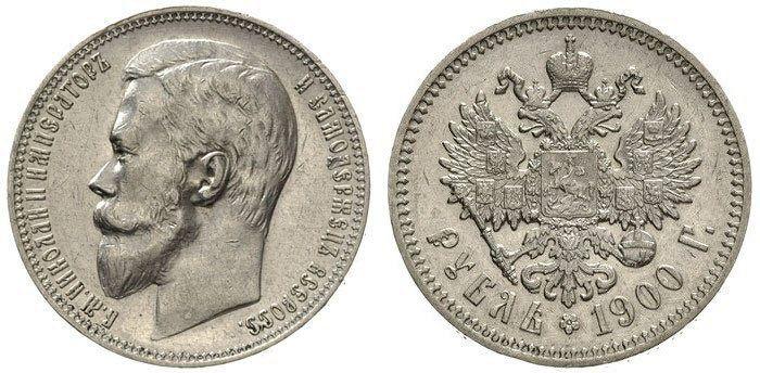 Что можно было купить на один рубль до революции