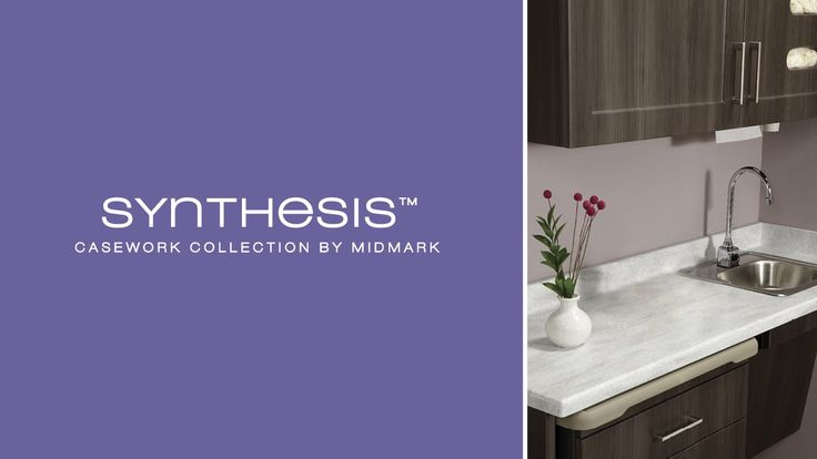 Discover the synthesis of beauty and function. Synthesis® Casework by Midmark is a cabinetry and table line like no other.