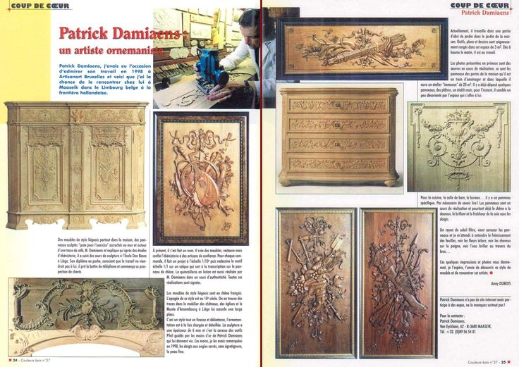1000 images about patrick damiaens woodcarver from belgium interview patrick damiaens. Black Bedroom Furniture Sets. Home Design Ideas
