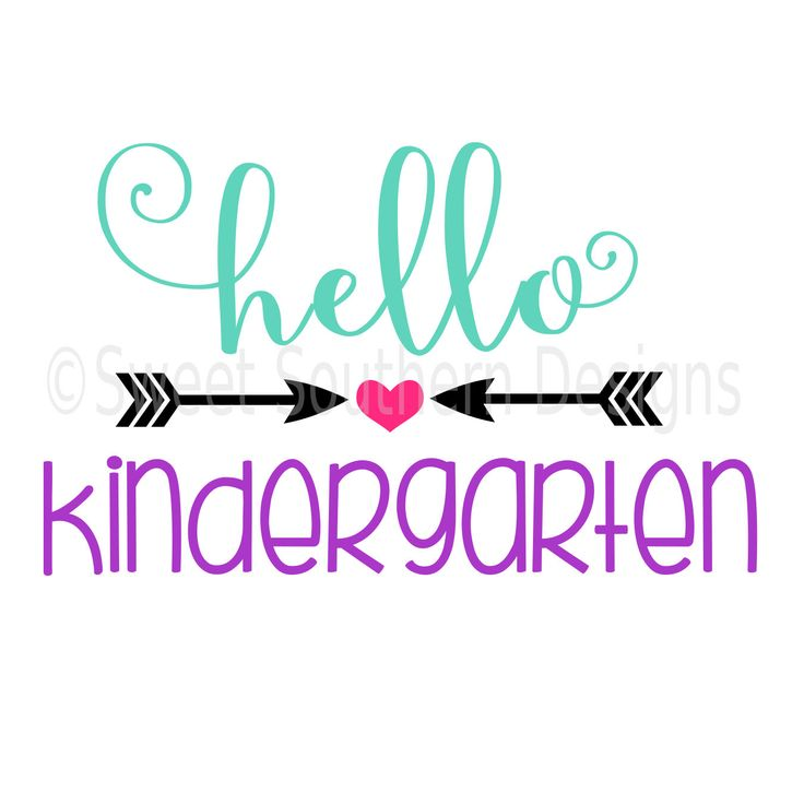 Hello kindergarten school SVG DXF instant download design for cricut or silhouette by SSDesignsStudio on Etsy https://www.etsy.com/listing/467447387/hello-kindergarten-school-svg-dxf
