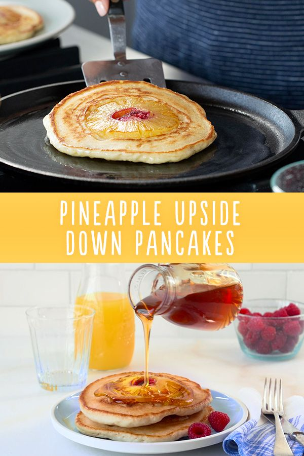 Nobody Gets The Short Stack When You Re Serving Dole Pineapple