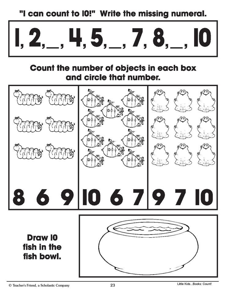 Fancy And Paste Worksheets Early Educational Free Pre K Math ...