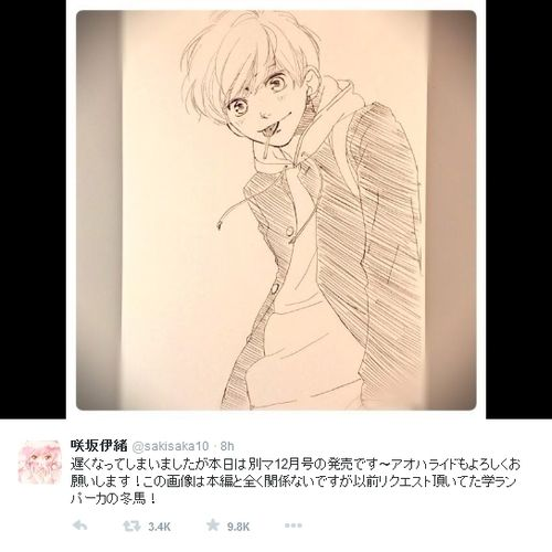 lamunetty:  (Image source from Io Sakisaka's Twitter account) In honor of the December issue of Bessatsu Margaret being released today, Io Sakisaka drew a picture of Touma in a gakuran uniform (a type of Japanese school uniforms worn by boys) by request of her followers. The tweet reads:  This is late, but today is the day the December issue of BestuMa goes on sale~ Please look out for Ao Haru Ride! This picture isn't related to the story, but before, I received requests to draw Touma in a…