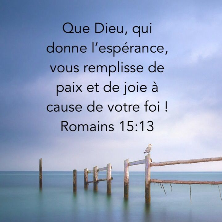 Romains 15 13 Jesus Christ Comment Devenir Heureux Avec La Parole De Dieu L Artduciel Fr Jesus Resurection Jesus Superhero Jesus Disciples Je Produkt