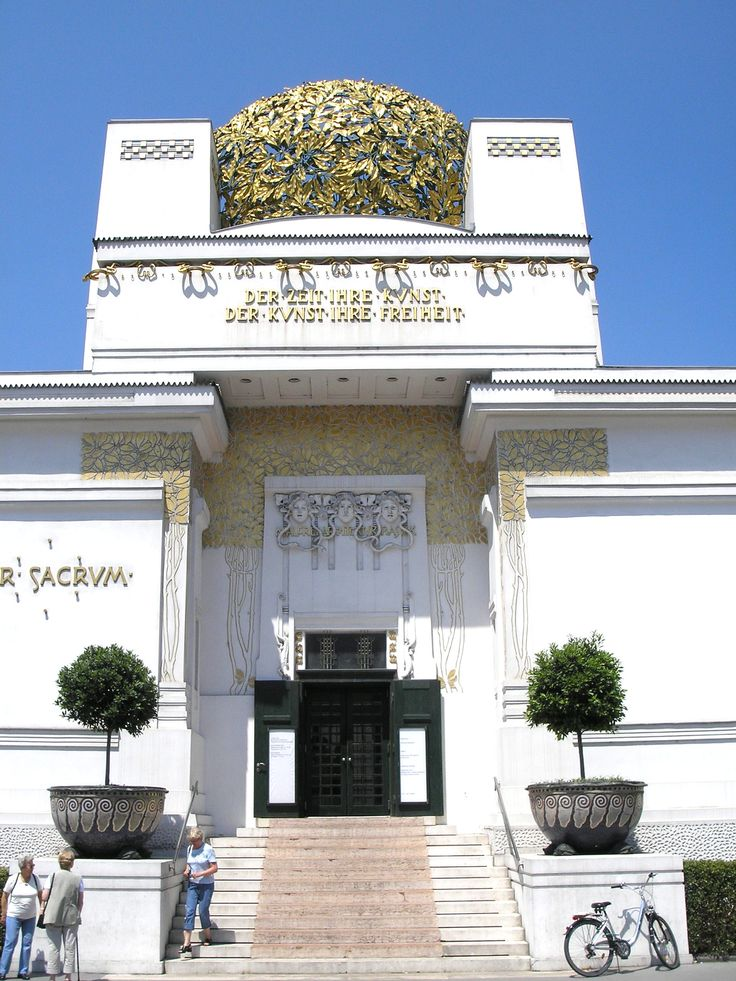 Secession, Vienna - the most beautiful building