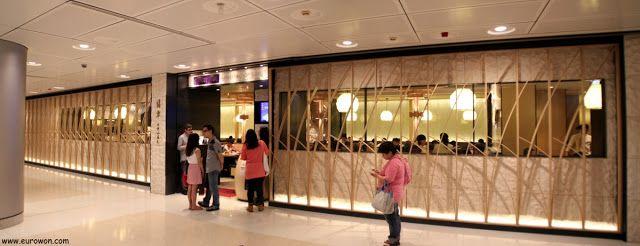 Entrada del restaurante Crystal Jade del centro comercial IFC.