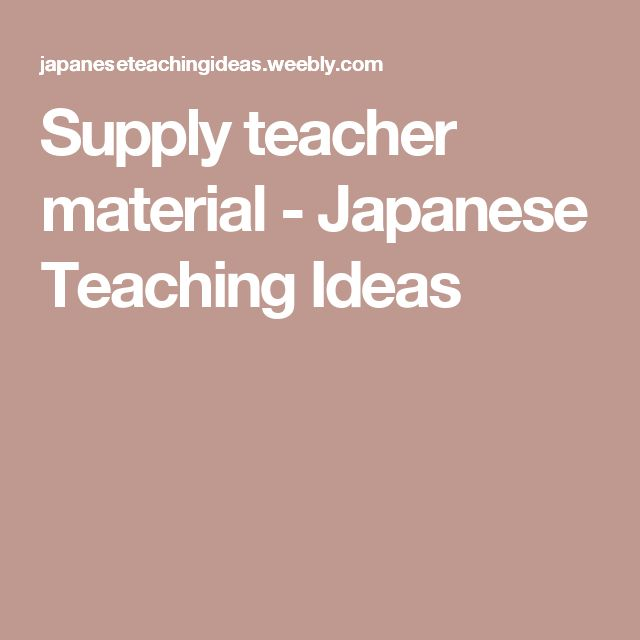 Supply teacher material - Japanese Teaching Ideas