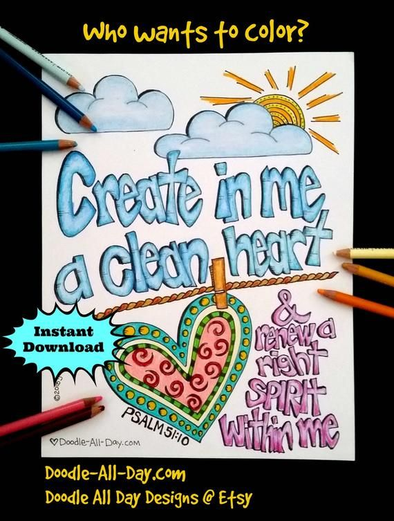 Create In Me A Clean Heart 8 5x11 Instant Download Heart