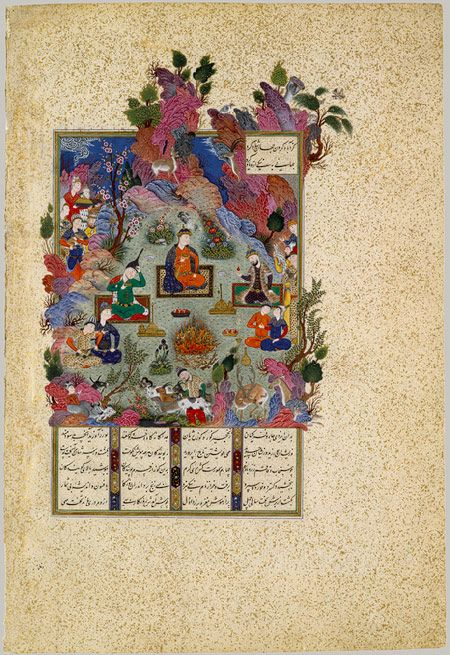 The Feast of Sada: From the Shahnama (Book of Kings) of Shah Tahmasp, ca. 1525