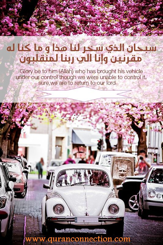 http://quranconnection.com/contact-us-to-learn-arabic-now/?wpam_id=30