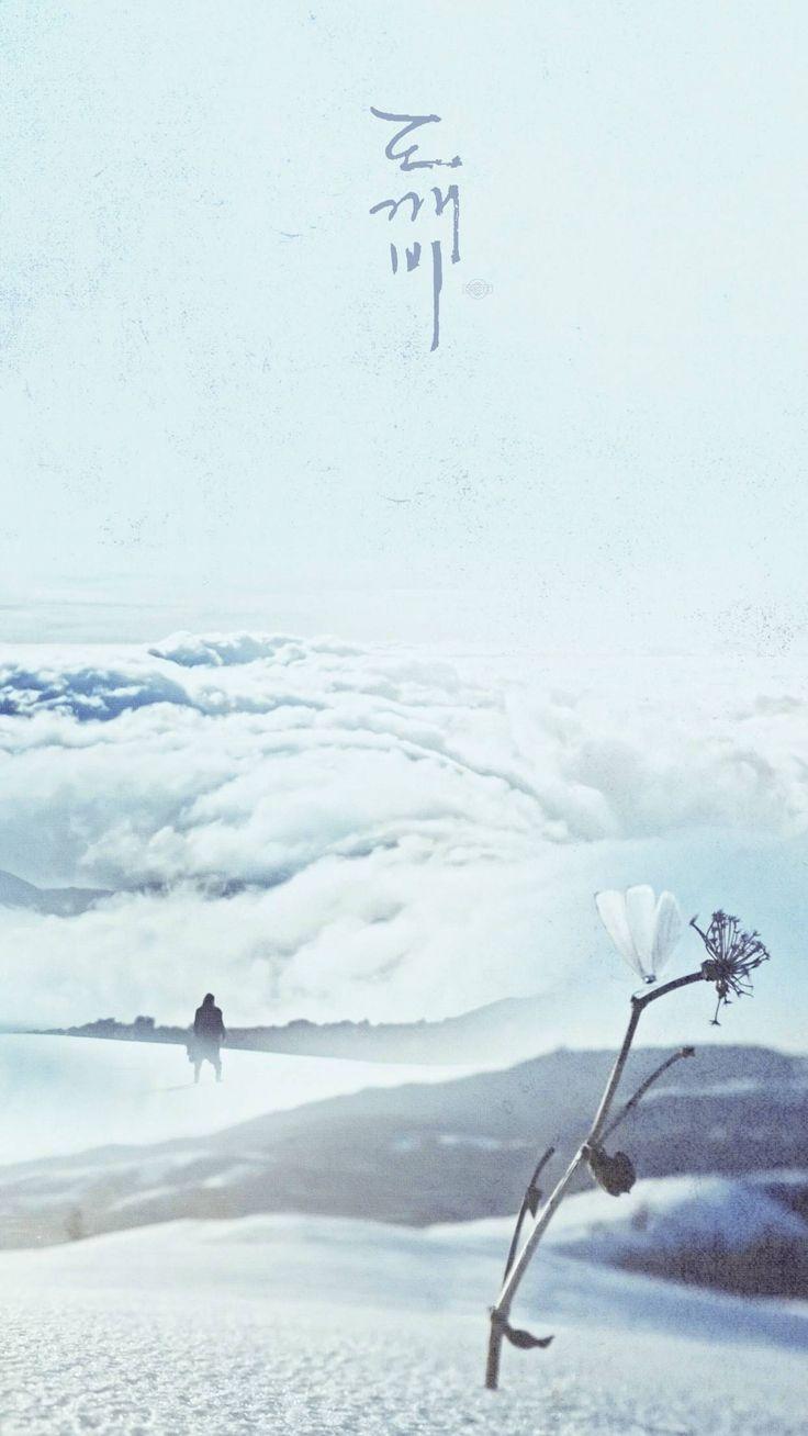 Best 25 Goblin korean drama wallpaper ideas on Pinterest Goblin