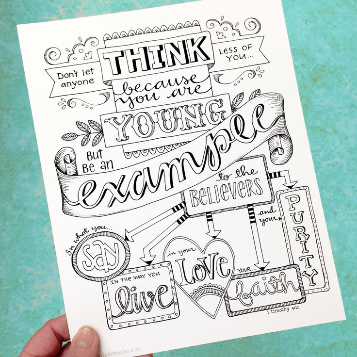 1 Timothy 4:12 Be An Example Bible Journaling Color Your Own INSTANT DOWNLOAD Art Print Coloring Page Printable Christian Religious by karladornacher on Etsy https://www.etsy.com/listing/233075355/1-timothy-412-be-an-example-bible