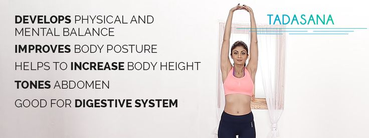 Shilpa Shetty | Tadasana | The Art Of Balance : A full-body exercise that reduces stiffness in joints and muscle pain. Specially good for all the people.