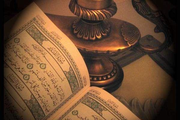 نتيجة بحث Google عن الصور حول Https Files Elnashra Com Elnashra Imagine Pictures 730 400 1344063024 Ramadan3 Jpg Ramadan Internet Book Cover