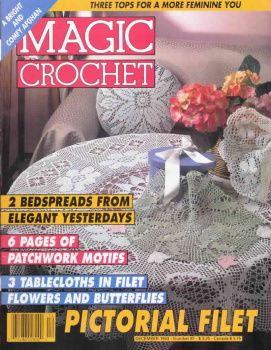 17 Best Images About Crochet Filet On Pinterest Lace