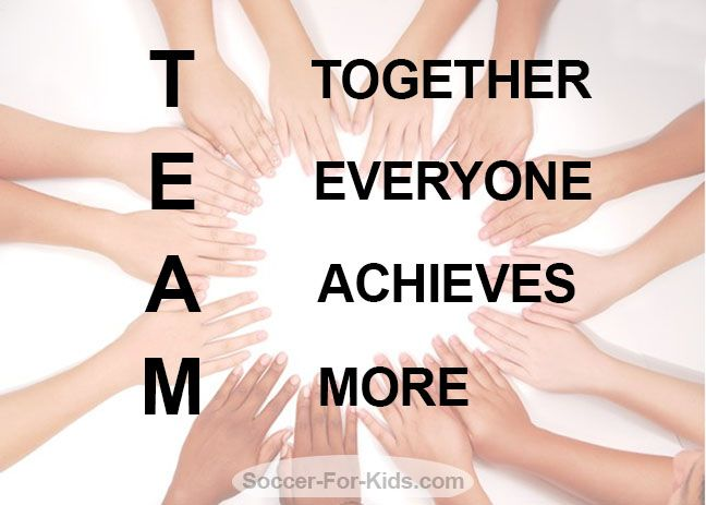 Team Together Everyone Achieves More Team Motivational Quotes Team Quotes Teamwork Soccer Team Quotes