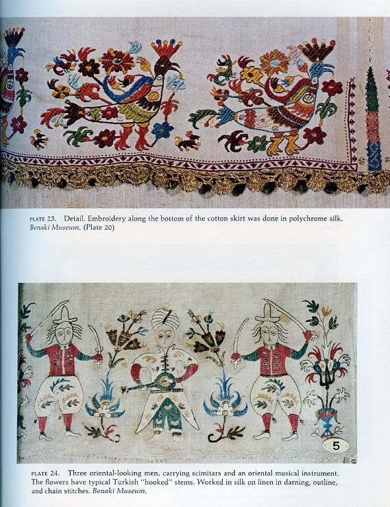 Gallery.ru / Фото #44 - The Needle Arts of Greece - Dora2012