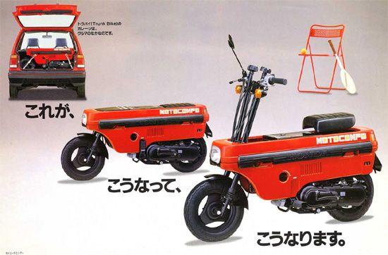 Honda Motocompo - http://wakearikyoumi.seesaa.net/category/19259526-1.html - wiki: http://en.wikipedia.org/wiki/Honda_Motocompo