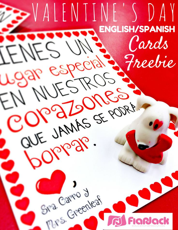 95 best images about Spanish French English Valentines Day – French Valentines Cards