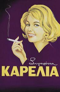 historic Greek cigarettes