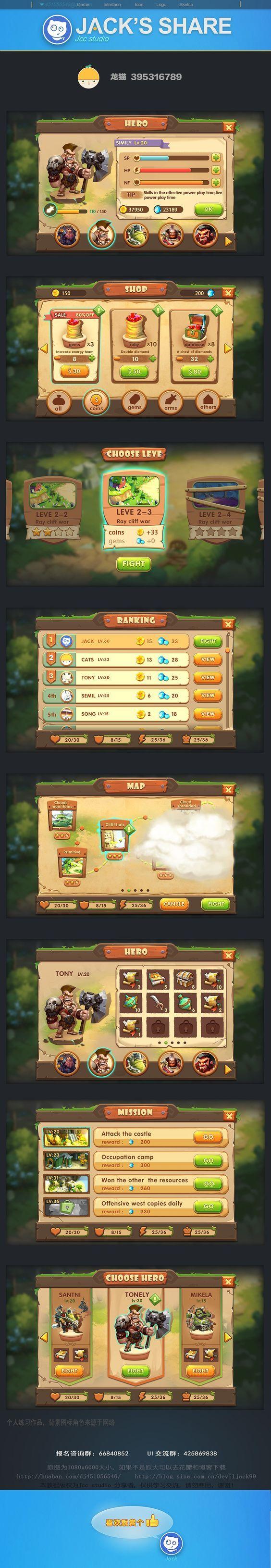 (gameui/gui/ui/icon/interface/logo/design/share图标/界面/教程/游戏设计/ui交流群247472022/ui报名群66840852) http://blog.sina.com.cn/deviljack99 http://weibo.com/u/2796854547 http://i.youku.com/Deviljack99:
