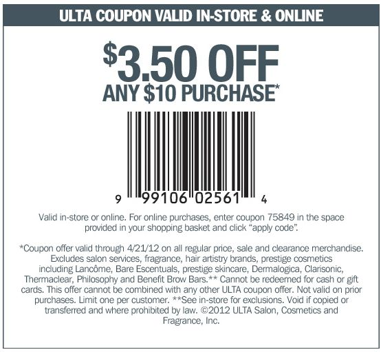 ulta haircut coupons ulta salon haircut coupons 2018 printable coupons 2484 | 4a658378999a0ae05f9bf8e40ffbc638