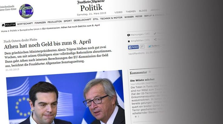 Tονίζει ότι από την 9η Απριλίου η κατάσταση στην Ελλάδα θα είναι «κρίσιμη» σύμφων...