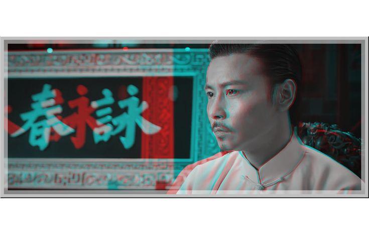 3D anaglyph Zhang Jin in Ip Man 3 new by gogu1234.deviantart.com on @DeviantArt