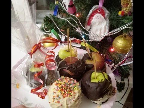 Яблоки в шоколаде/ The apples in chocolate