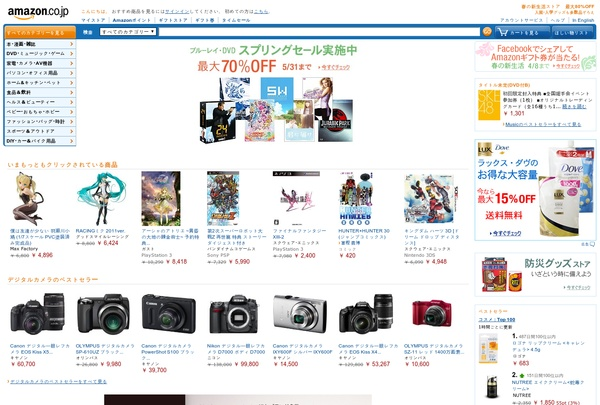 Amazon Japan is an excellent resource for just about everything. Searching in Japanese will get you the best results in most cases (aside English books, of course). You can often pay cash on delivery, although not always for marketplace items. http://www.amazon.co.jp via @url2pin