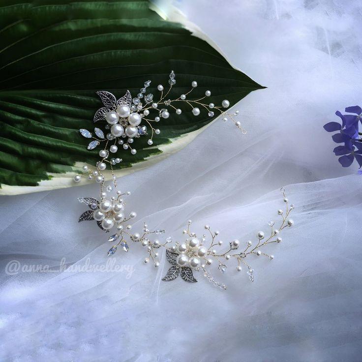 Мои невесты склонны к самым неординарным решениям...Комбинировать золото с серебром я бы точно не решилась, а они с удовольствием принимают подобное..���� О, как это здорово! Иметь дело с теми, кто уходит от стандартов и стереотипов! Уметь рисковать и после этого пить шампанское���� #annahandwellery #hairaccessories #wedding2017 #weddinghair #свадебноеукрашение #украшениедляволос #hairvine #haircomb #weddingstylist #weddinginspiration #bridallook #bridalaccessories #bridalheadpiece…