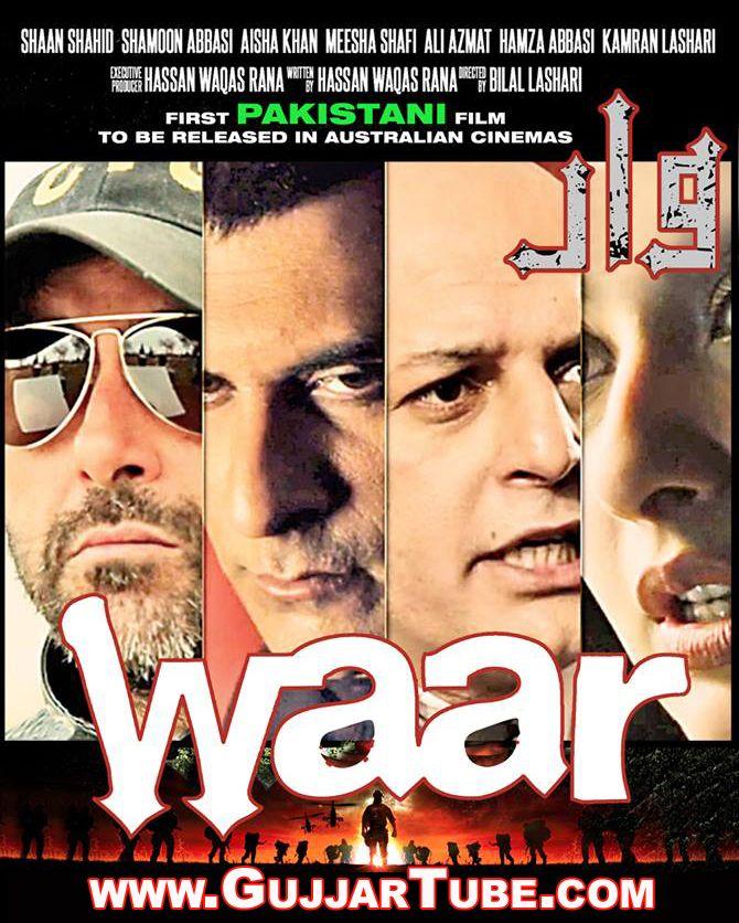 Waar 2013 Pakistani Full Movie Watch Online HD