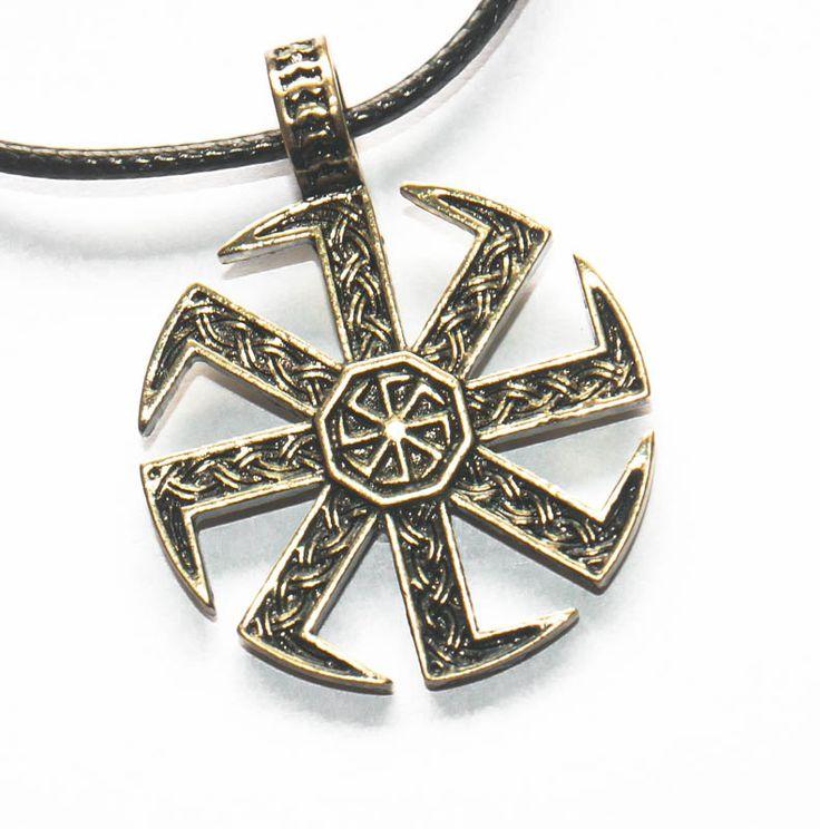 Podwójny kołowrót odzwierciedla odwieczny związek Jawii ( Jav) i Nawii ( Nav). Jawia jest naszym fizycznym, materialnym światem, podczas gdy Nawia stanowi krainę duchów, miejsce przebywania przodków.
