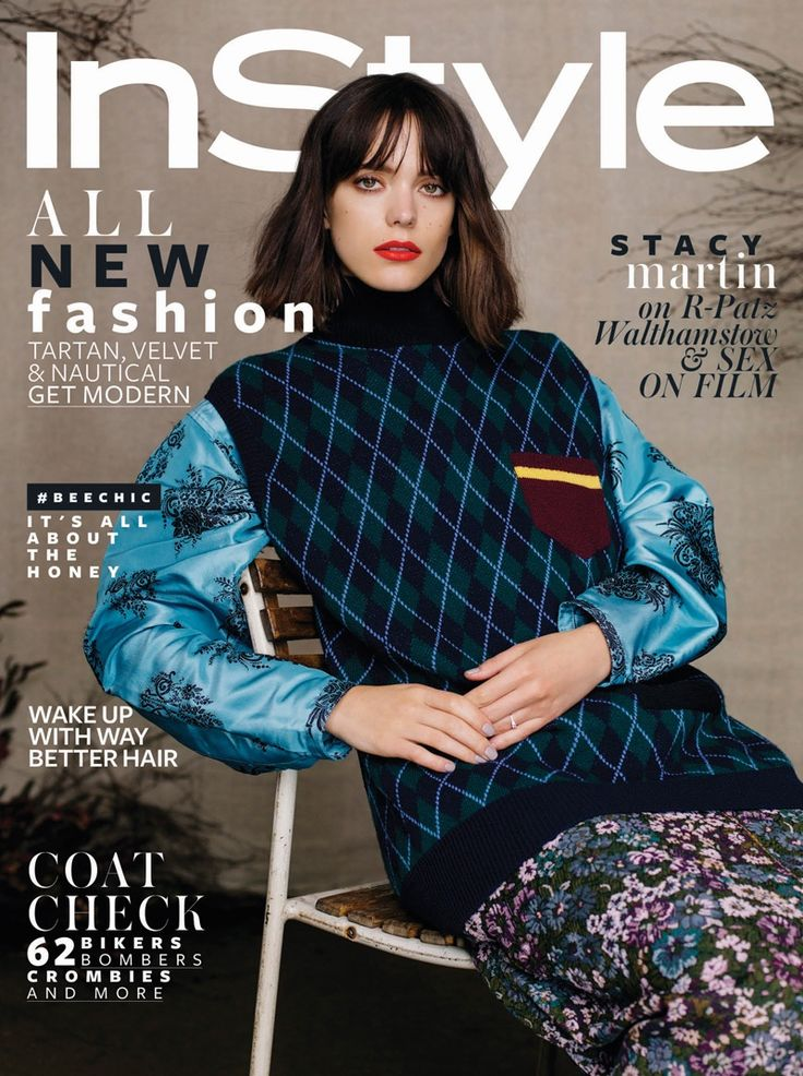 Stacy Martin on InStyle UK September 2016 Cover