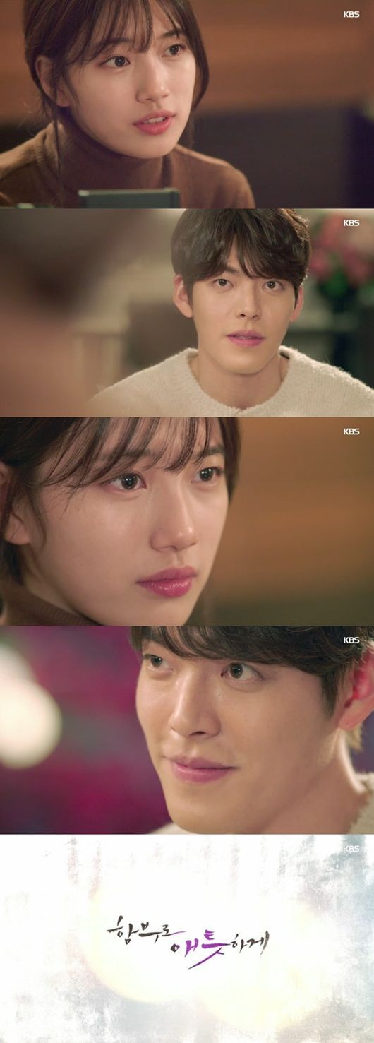 [Video] 'Uncontrollably Fond' unveils teaser with English subtitles starring Suzy and Kim Woo-bin