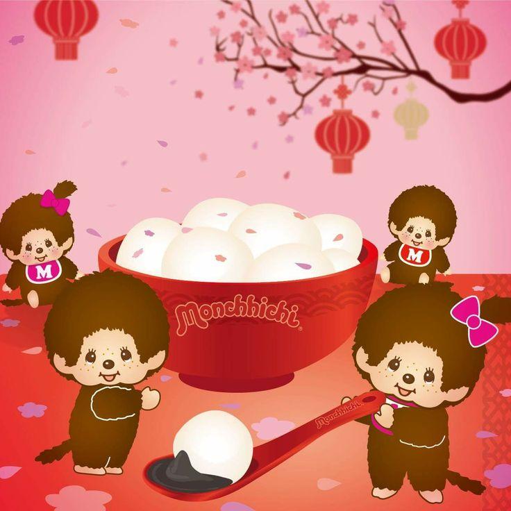 monchhichi  cartoons comics animation art animation