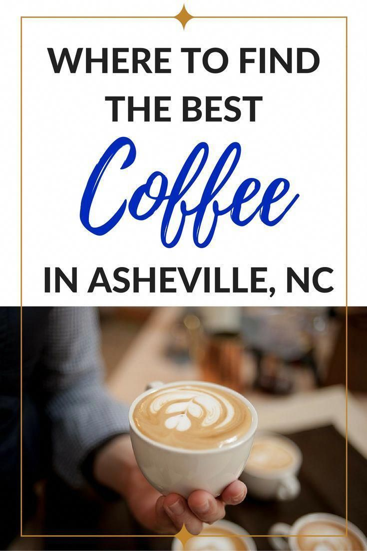 Best Coffee Shops In Asheville Nc Asheville Visit Asheville North Carolina Travel