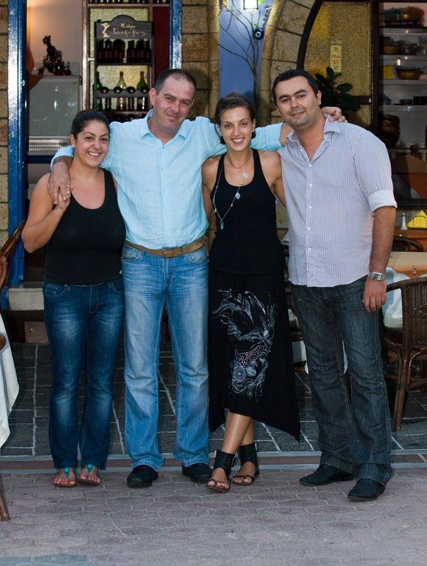 Maria, Stefanos, Ioanna, Alexis, van La Prima Kos