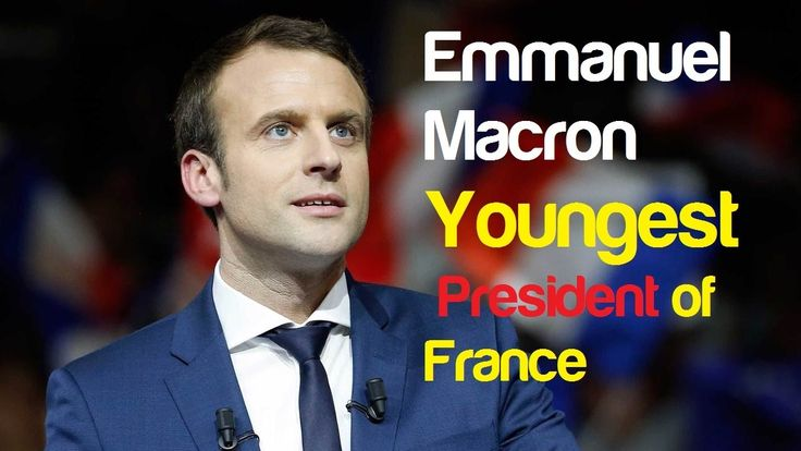 Emmanuel Macron Biography - Presidents of France Height, Weight, Age, Wi...